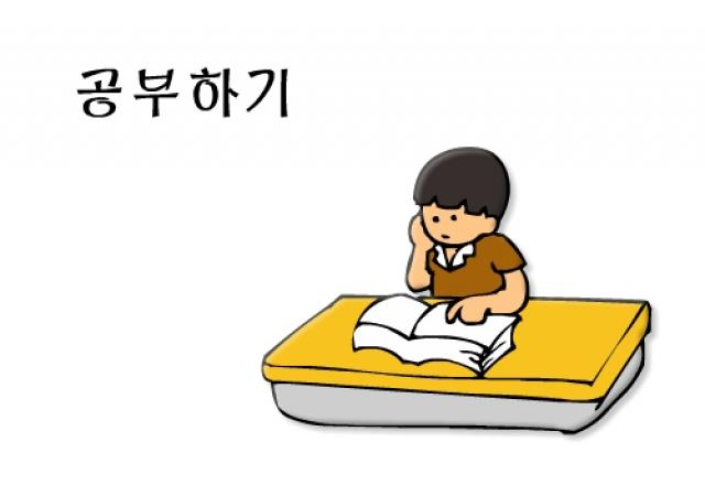 Cách học tiếng Hàn cơ bản