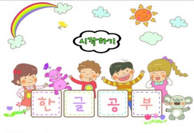10 mẫu câu người bắt đầu học tiếng Hàn nên biết