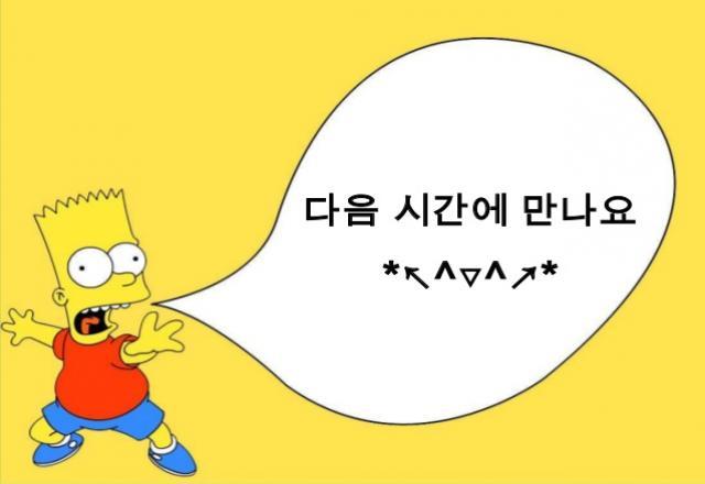 1 số câu giao tiếp tiếng Hàn đơn giản