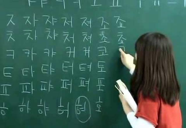 Chương trình học tiếng Hàn cơ bản
