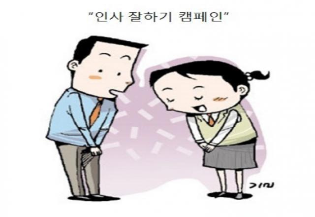 Cách nói tiếng Hàn như người bản xứ