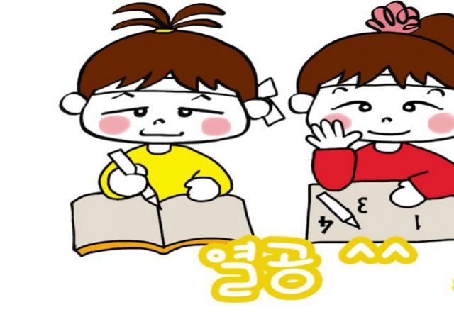Chia sẻ 10 cách học giỏi tiếng Hàn