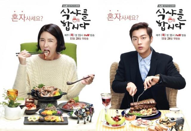 Từ vựng tiếng Hàn chủ đề ăn uống