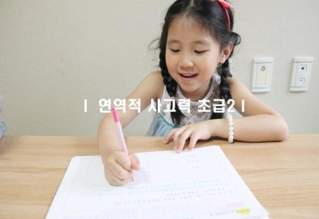Các câu thông dụng tiếng Hàn