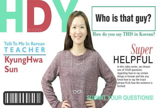 3 cách tự học tiếng Hàn giao tiếp cho người Việt