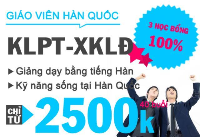 Lịch khai giảng tháng 1/2016 - Tiếng Hàn KLPT/ XKLĐ