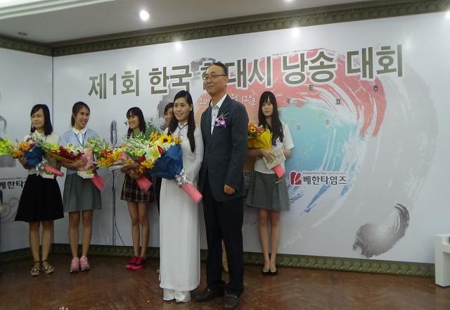 Các trung tâm tiếng Hàn uy tín tại Hà Nội