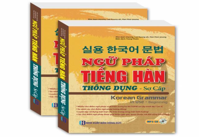 Các đầu sách tiếng Hàn cho người mới học