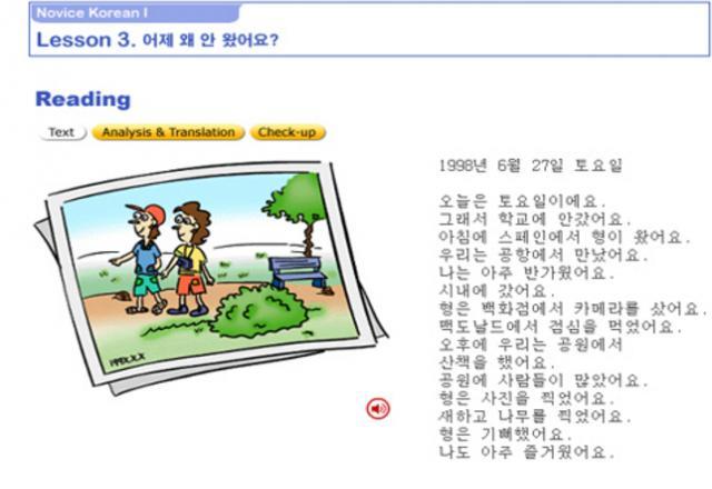 Các trang web học tiếng Hàn trực tuyến uy tín nhất