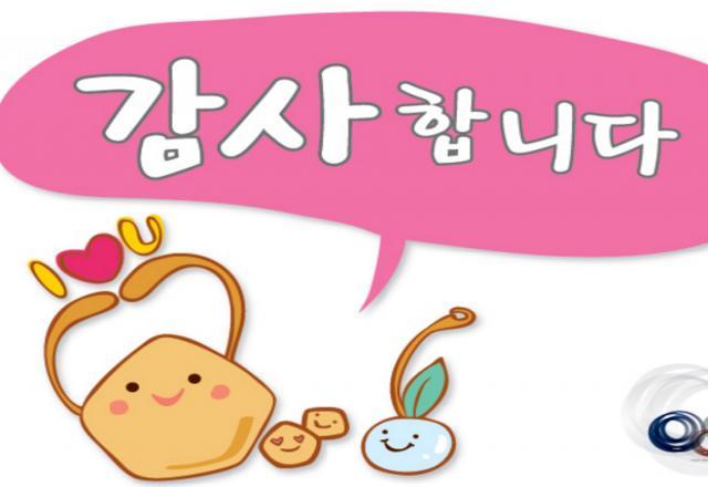 Học tiếng Hàn giao tiếp cơ bản : Cảm ơn và Xin lỗi