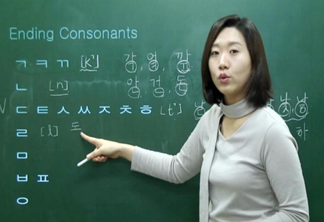 Học tiếng Hàn online trên Youtube