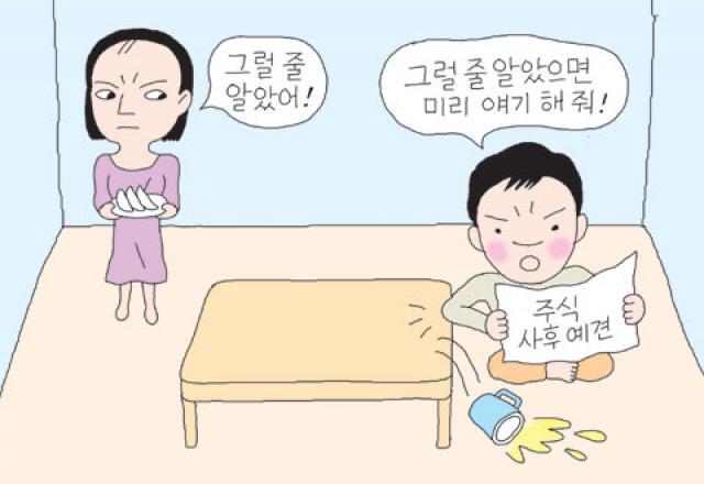 """Giải đáp câu tiếng Hàn """"à lát xồ"""""""