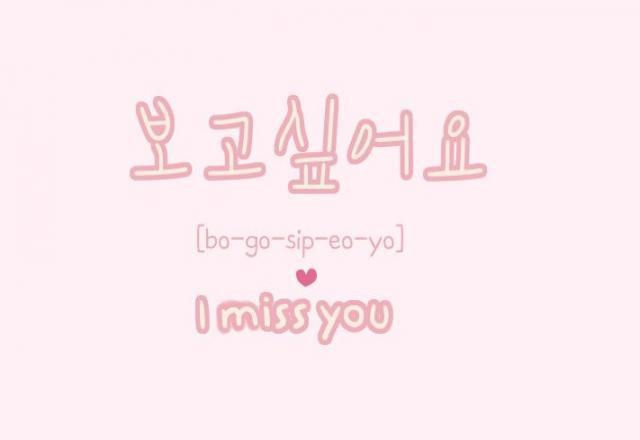 Cách nói tiếng Hàn Quốc Anh nhớ em