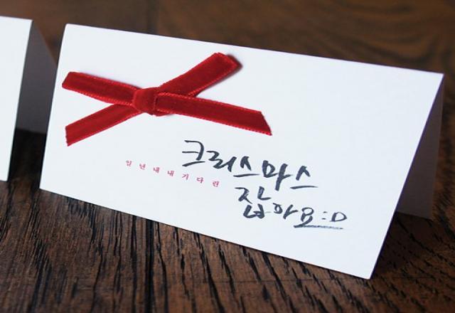 Cấu trúc ngữ pháp kết thúc câu tiếng Hàn
