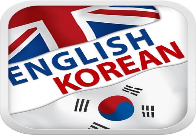 Cách học từ vựng tiếng Hàn gốc tiếng Anh
