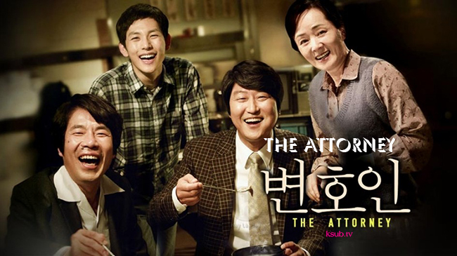 """The Attorney"" (2013)"
