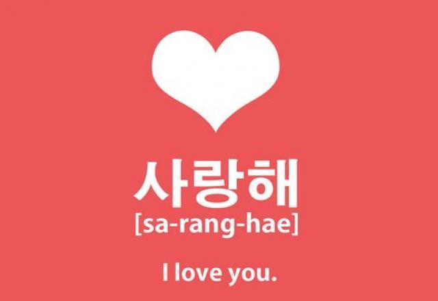 Làm thế nào để phát âm tiếng Hàn Quốc