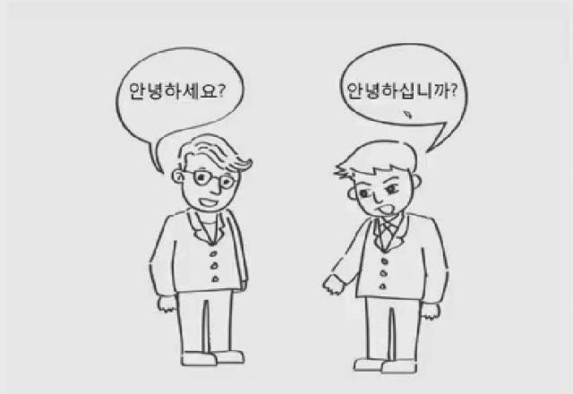 Truy tìm 4 cuốn tài liệu tiếng Hàn cho người mới bắt đầu tốt nhất mà bạn không nên bỏ quả
