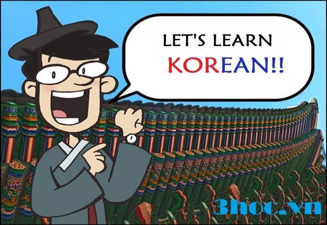 30 ngữ pháp tiếng Hàn nhập môn về cấu trúc V/A~은지/는지/ㄴ지 (hay không?)