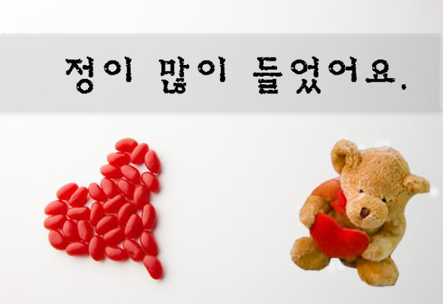 Học 15 câu danh ngôn tiếng Hàn ý nghĩa