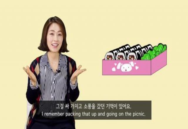Phương pháp luyện nghe tiếng Hàn giao tiếp hiệu quả