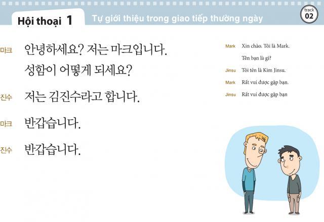 Hé lộ 4 cách học tiếng Hàn giao tiếp cơ bản