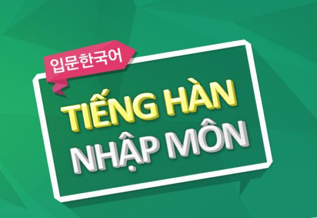 5 điều cần biết khi học tiếng Hàn nhập môn