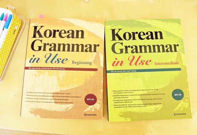 Tìm hiểu 6 cấu trúc ngữ pháp tiếng Hàn sơ cấp