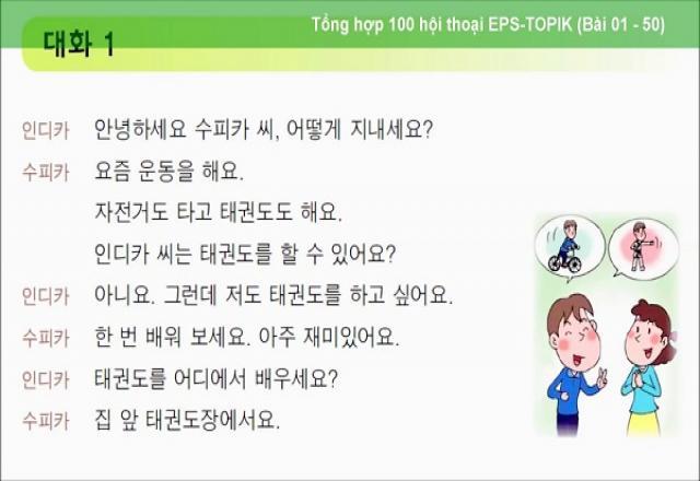 Kinh nghiệm luyện nghe hội thoại tiếng Hàn hay nhất
