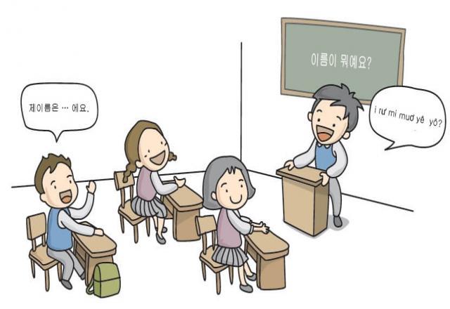 """Bạn có thực sự đã phát âm bảng chữ cái tiếng Hàn """"chuẩn""""?"""