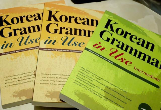 Tài liệu hỗ trợ học bảng chữ cái tiếng Hàn hiệu quả