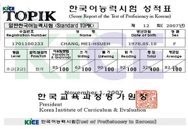 Bạn hiểu những gì về chứng chỉ TOPIK tiếng Hàn