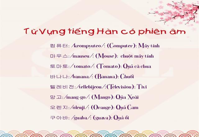 Học từ vựng tiếng Hàn có phiên âm từ tiếng Anh