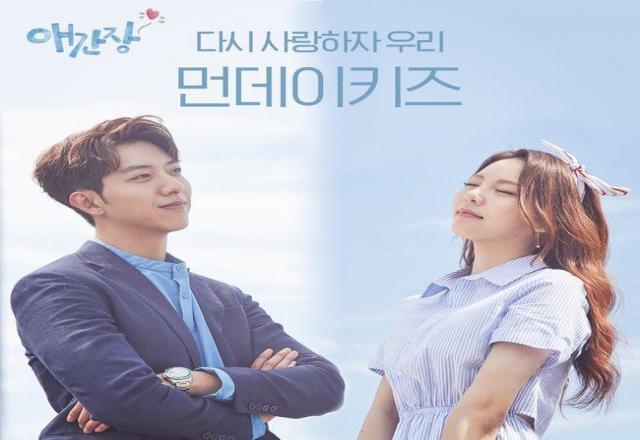 Học tiếng Hàn qua phim - ghim ngay những kỹ năng vàng