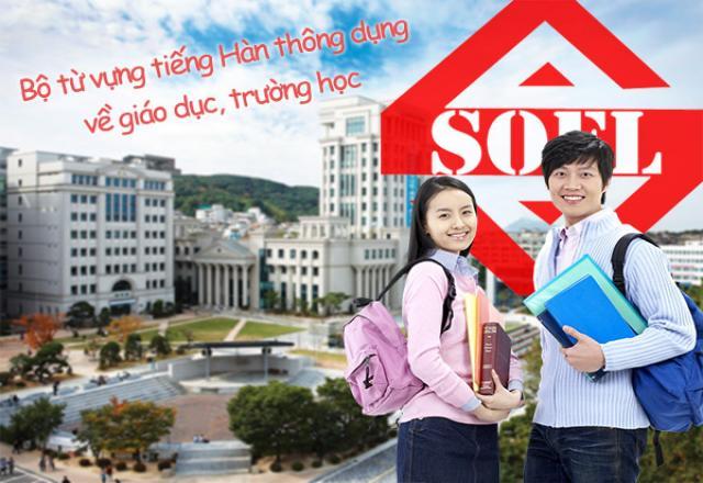 Bộ từ vựng tiếng Hàn thông dụng về giáo dục, trường học