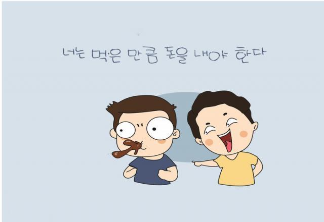 Tổng hợp các ngữ pháp tiếng Hàn dạng so sánh