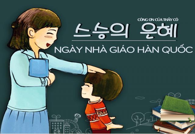 Câu chuyện ngày Nhà Giáo tại Hàn Quốc