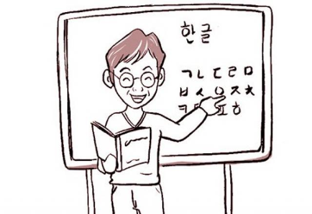 Ôn thi TOPIK tiếng Hàn: Giải quyết ngay các mẫu câu phủ định