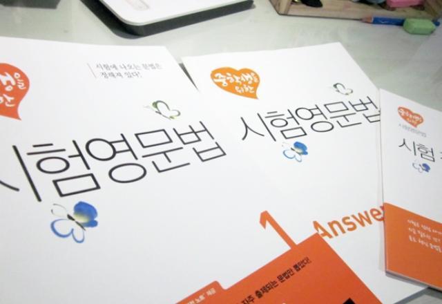 Review 3 bộ sách tiếng Hàn trung cấp nổi tiếng nhất