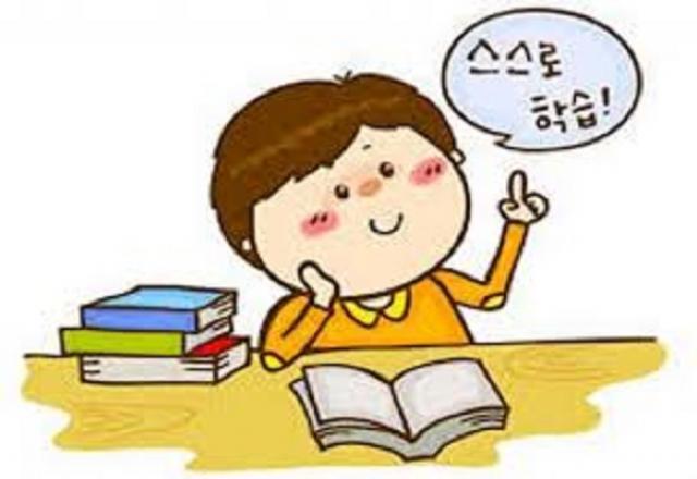 Tổng hợp tất cả ngữ pháp tiếng Hàn sơ cấp quan trọng bài 7