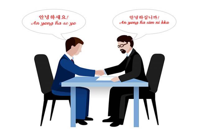 """60 từ láy trong tiếng Hàn giao tiếp khiến bạn """"líu lưỡi"""""""