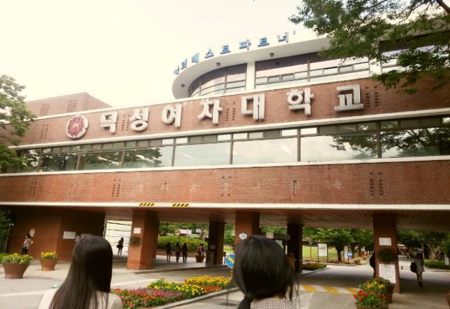 4 trường dạy học tiếng Hàn chi phí rẻ nhất tại Seoul Hàn Quốc