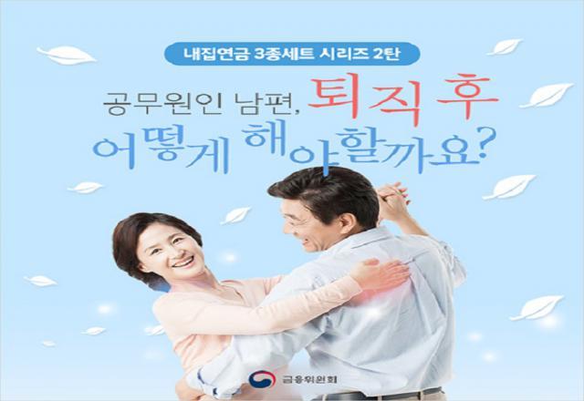 Giao tiếp tiếng Hàn: Tôi phải làm gì?/Tôi nên làm gì?