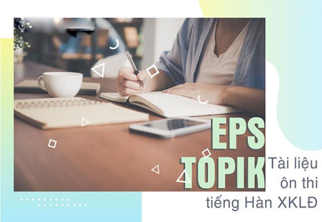Đề thi Topik các năm - tài liệu ôn thi TOPIK tiếng Hàn