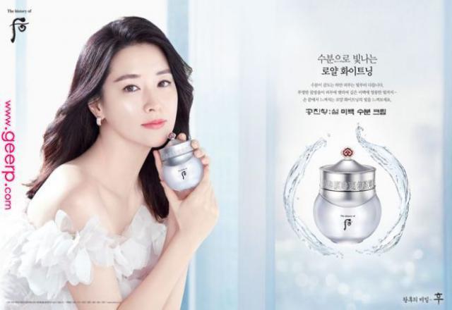 Khám phá ngay những từ vựng tiếng Hàn về mỹ phẩm và đồ trang sức