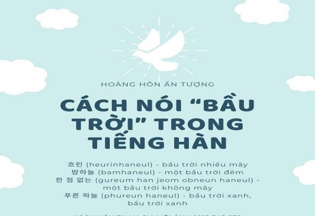"""Cách nói """"bầu trời"""" trong tiếng Hàn"""